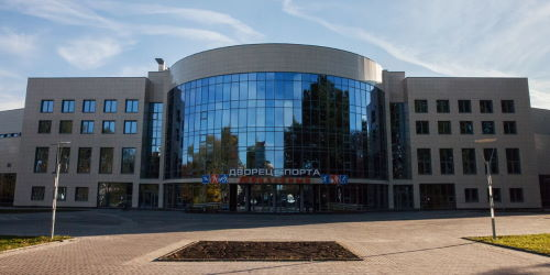 Дворец спорта «Юбилейный» г. Смоленск