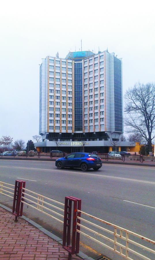 Гостиница «Брянск» г. Брянск