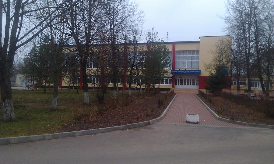 ПУ-19 им ЛЯ Кучеева