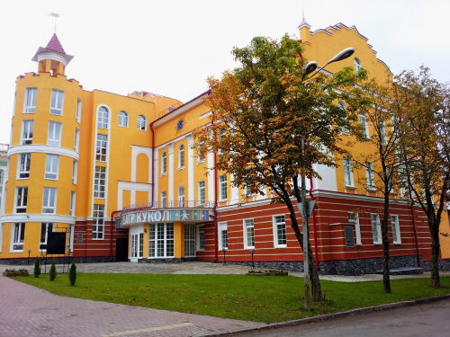 БЦ «Театр кукол г. Смоленск